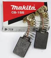 Запч.: Щітки вугільні Makita СВ155 /2шт. 181048-2