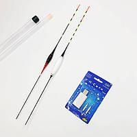 Набор с 2-х умных LED поплавков + зарядка, цвет черно-красный и белый
