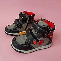 Ботинки для мальчика Clibee