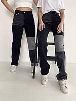 Женские прямые Джинсы Трубы с втавками цветного джинса