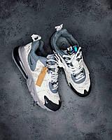 Мужские кроссовки Nike Air Max 270 React x Travis Scott Фабричный Вьетнам реплика