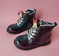 Ботинки для девочки демисезонные Минни Маус