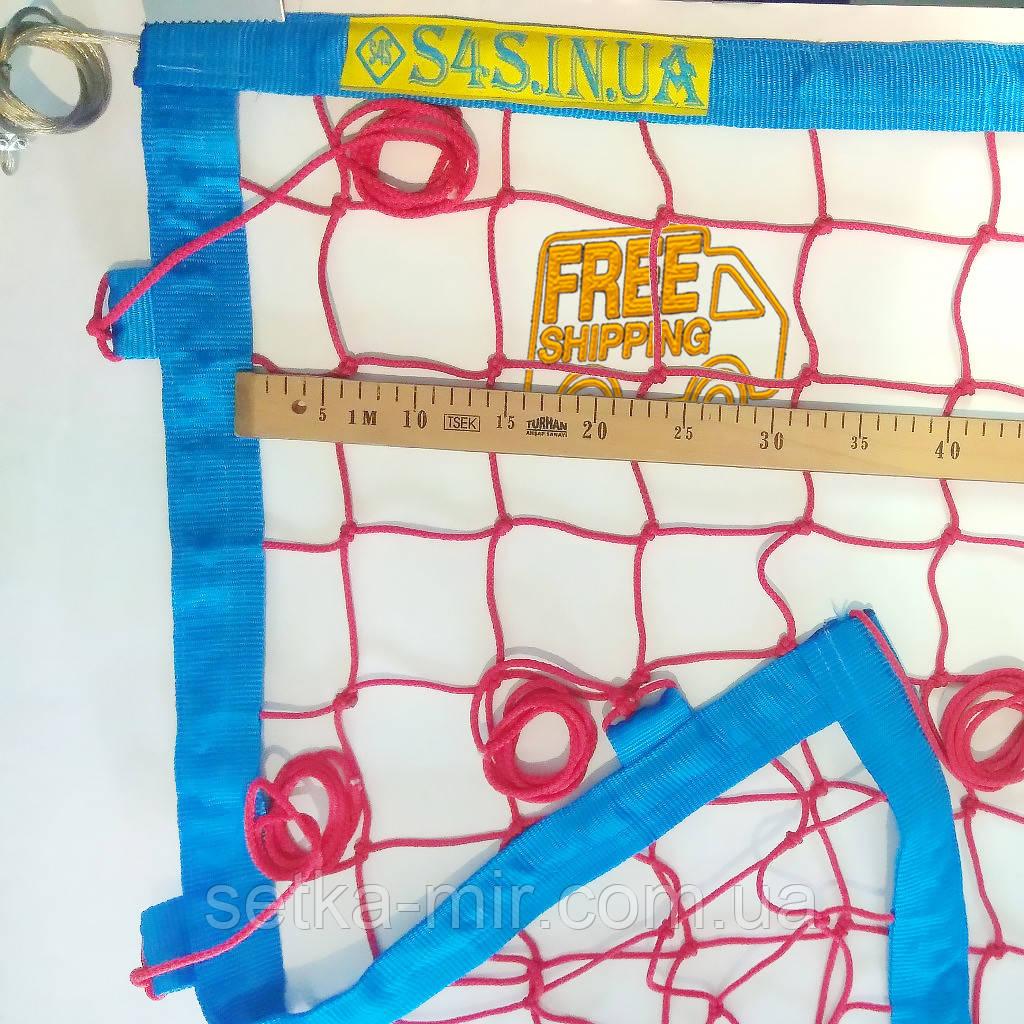 Сетка для пляжного волейбола «ПЛЯЖНЫЙ ВОЛЕЙБОЛ СТАНДАРТ» с тросом красно-синяя