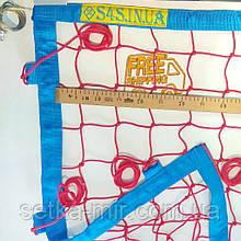 Сітка для пляжного волейболу «ПЛЯЖНИЙ ВОЛЕЙБОЛ СТАНДАРТ» з тросом червоно-синя