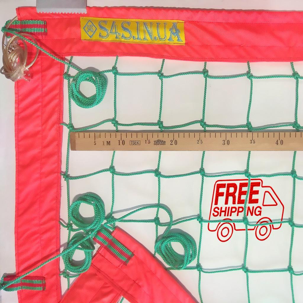 Сітка для пляжного волейболу «ЕЛІТ» зелено-оранжева