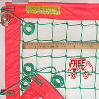 Сітка для пляжного волейболу «ЕЛІТ» зелено-оранжева, фото 1