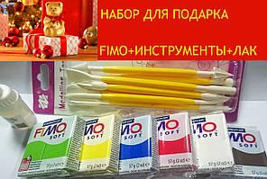 Набор 6шт. полимерная глина Фимо Софт FIMO Софт+инструменты для лепки+лак