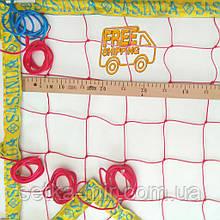 Сітка для пляжного волейболу з паракордом «БРЕНД ПЛЯЖНИЙ» червоно-жовта