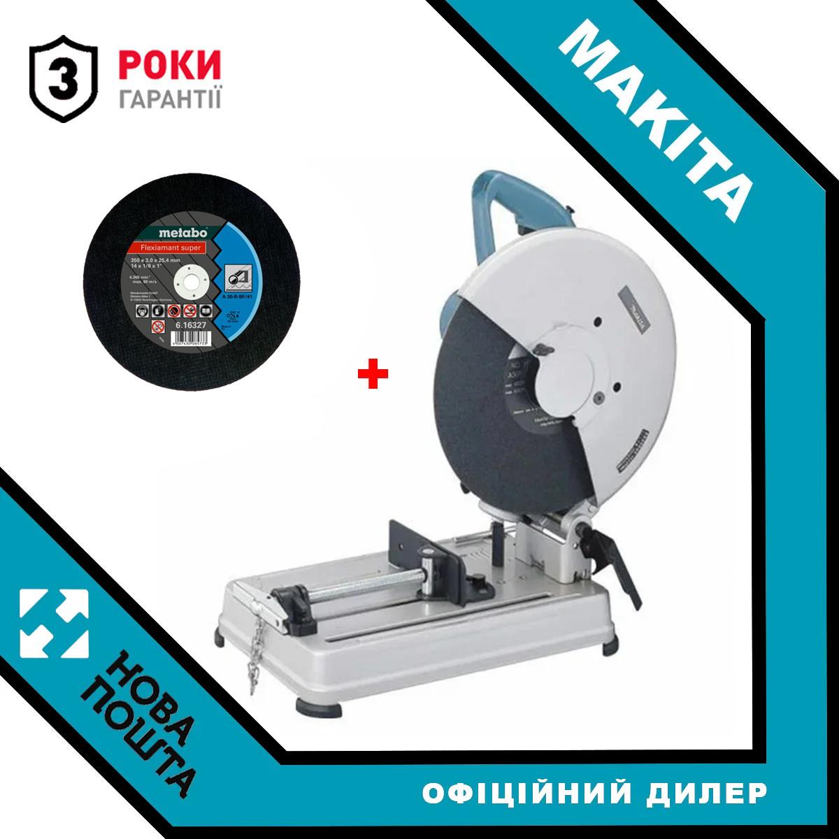 Пила монтажная Makita 2414NB + в подарок круг по металу Metabo!