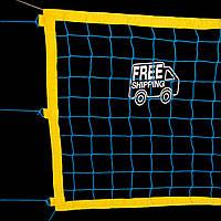 Сетка для пляжного волейбола «ПЛЯЖНЫЙ ВОЛЕЙБОЛ СТАНДАРТ» сетка волейбольная пляжная с тросом сине-желтая