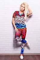 Костюм спортивный женский Разноцветный леопард Леся1