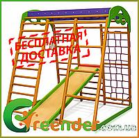 Детские спортивные комплексы для дома «Карамелька мини»