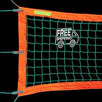 Сетка для пляжного волейбола безузловая «ЕВРО ЭЛИТ» волейбольная сетка пляжная зелено-оранжевая