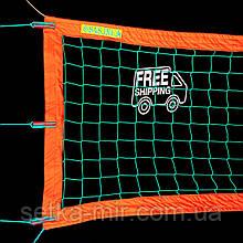 Сітка для пляжного волейболу безузловая «ЄВРО ЕЛІТ» волейбольна сітка пляжна зелено-оранжева