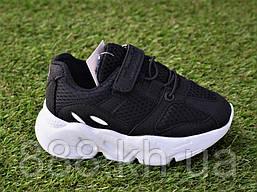Детские кроссовки Nike найк на липучках черный р26-29, копия