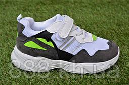 Детские кроссовки Adidas Yeezy Boost 700 Wave Runner white green р31-36, копия