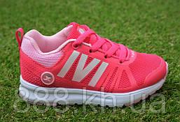 Весенние детские кроссовки Nike розовые на девочку р26-30, копия