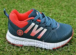 Детские кроссовки Nike  найк серые красный сетка на мальчика р26-30, копия