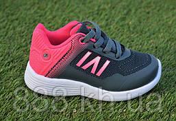 Розовые детские кроссовки Nike найк для девочки р26-30, копия