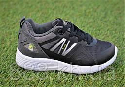 Детские светящиеся кроссовки Nike Black найк черные р26-30, копия