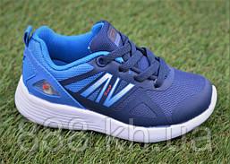 Синие детские светящиеся кроссовки Nike Blue найк р26-30, копия