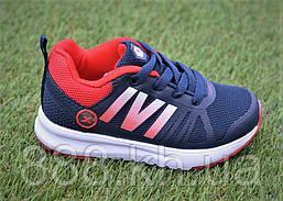 Детские светящиеся кроссовки Adidas синий красный р25-30, копия