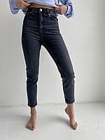Модные серые  Джинсы MoM Fit  на высокой посадке