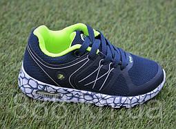 Детские светящиеся кроссовки Adidas адидас синий салатовый р25-30, копия