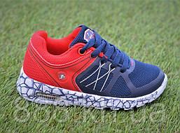Кроссовки детские с подсветкой красные Adidas адидас р26-30, копия
