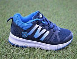 Кроссовки детские с подсветкой Adidas Blue адидас синие р26-30, копия