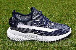 Детские кроссовки носки Adidas Yeezy Boost Blue адидас синий р32-36, копия