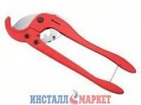 Ножницы для резки пластиковых труб д.20-63 мм