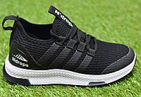 Детские кроссовки аналог адидас черные adidas Runfalcon Black р31-35, фото 1