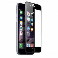 Защитное стекло 5D Shield iPhone 7 Plus,8 Plus black