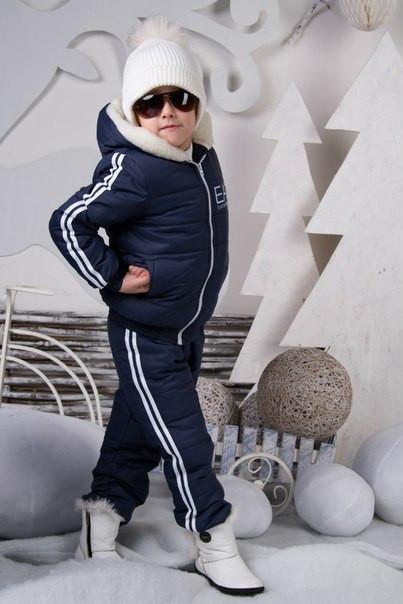 "Детский зимний спортивный костюм ""Armani"" куртка и штаны"