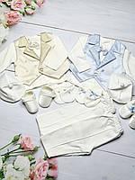 """Набор на выписку для мальчика """"Prince"""" , набор для крестин, набор для новорожденных"""