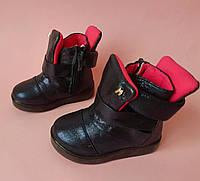 Ботинки для девочки с мигающей подошвой