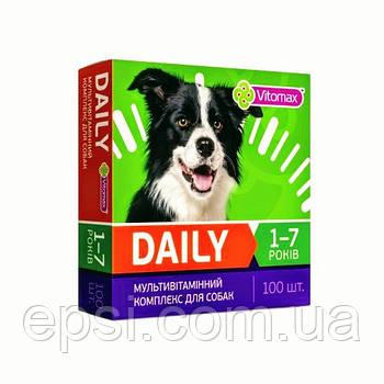 Мультивитаминный комплекс DAILY (Дэйли) Vitomax для собак до 1-7 лет 100 шт.