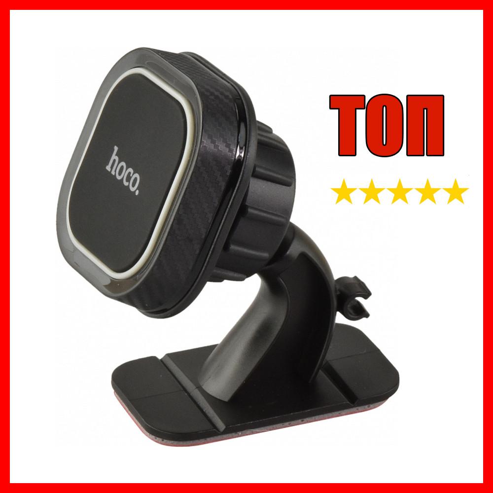 Автомобильный магнитный держатель для телефонов Hoco. Держатель для телефона в машину. Холдер