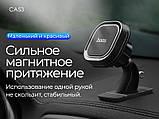 Автомобильный магнитный держатель для телефонов Hoco. Держатель для телефона в машину. Холдер, фото 6