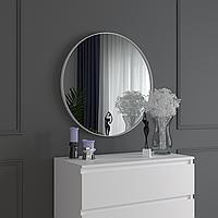 Зеркало круглое в металической раме настенное S-19