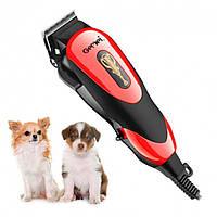 Профессиональная машинка для стрижки шерсти животных Geemy 1023 10 Вт (Триммер для собак и кошек, груминг)