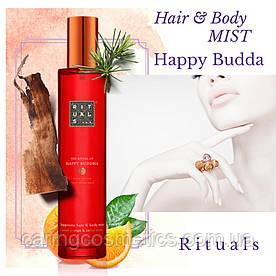 """Rituals. Парфумований аромат для тіла і ліжку """"Happy Bydda"""". Hair & Body Mist. 50мл. Нідерланди."""
