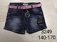 {є:140,146,152,158,164,170} Джинсові шорти для дівчаток H. L. Xiang, Артикул: 3249 [164], фото 1