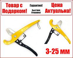 Труборез ножницы для труб из ПВХ 3-25 мм ZIC SH-03-D