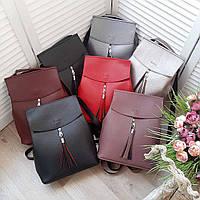 Женская сумка- рюкзак эко кожа цвет красный,черный,пудра,бордо,графіт,белый