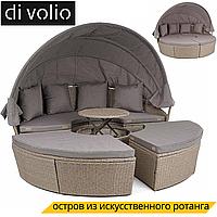 Круглая садовая мебель остров MILANO Бежево-серый. Кровать. Столик. С крышей. Плетеные из искусственного