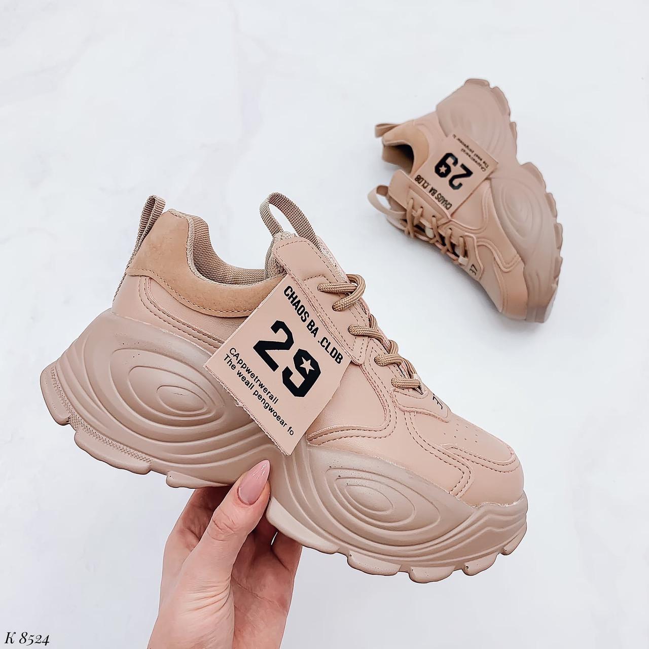 ТІЛЬКИ 40,41 р!!! Жіночі коричневі кросівки на підошві 6 см еко-шкіра