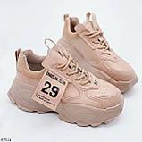 ТІЛЬКИ 40,41 р!!! Жіночі коричневі кросівки на підошві 6 см еко-шкіра, фото 2