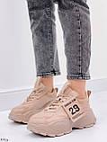 ТІЛЬКИ 40,41 р!!! Жіночі коричневі кросівки на підошві 6 см еко-шкіра, фото 3
